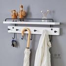 壁掛衣架 玄關掛鉤掛衣架壁掛牆上衣服掛架創意牆壁入戶門掛衣鉤實木置物架『居家收納』
