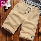 短褲 男五分褲夏季大碼休閒褲子新款潮流寬鬆中褲沙灘褲男士七分褲【快速出貨】
