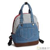 輕量包-法國盒子.造型牛仔條紋大容量帆布後背包(共三色)T16#