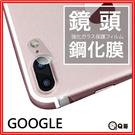 GOOGLE 鏡頭保護貼 鏡頭玻璃貼 G30go 好貼DIY MK保護貼【完美包覆】