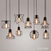 美式鄉村工業風創意個性復古小鐵籠吊燈tz6379【歐爸生活館】