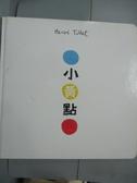【書寶二手書T5/少年童書_XAP】小黃點_赫威.托雷
