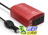 [8玉山最低比價網] 美國代購 BESTEK 300W電源 DC 12V至110V AC車載逆變器 附4.2A雙USB車載適配器