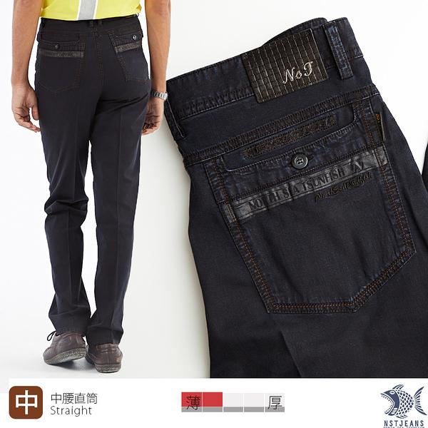 【NST Jeans】膠印暗黑文字風格 男牛仔褲 (中腰直筒) 395(66643) 台灣製