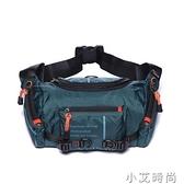 男士腰包多功能大容量休閒戶外運動小包旅行斜挎胸包男防水帆布包 怦然心動