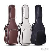 民謠吉他包40寸41寸加厚3639寸木吉它琴包袋子套雙肩背包通用防水TT464『麗人雅苑』