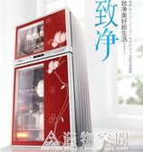 美的立式消毒櫃80K03/100K03高溫家用消毒碗櫃免瀝水烘干雙門商用 220VNMS造物空間