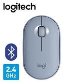 【Logitech 羅技】M350 鵝卵石無線滑鼠-天空藍