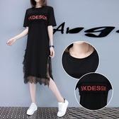 洋裝 中大尺碼流行夏天裙子新款韓版寬鬆小香風黑色蕾絲中長款連身裙女過膝 交換禮物