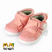日本 IFME light 輕量系列 橘粉色 z型魔鬼氈 小童鞋 NO.R4435