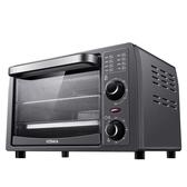 KAO-13T1電烤箱家用烘焙小型多功能乾果機嫩迷你小烤箱全自動LX220V聖誕交換禮物