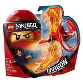 樂高積木LEGO NINJAGO忍者系列 70647 赤地 火焰飛龍大師陀螺