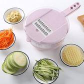 廚房切菜神器馬鈴薯絲切絲器神器家用刨絲器多功能切菜器水果切片機【快速出貨】
