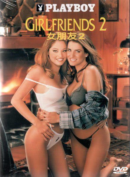 女朋友2 DVD PLAYBOY限制級輕鬆自在結伴出遊露營購物攝影棚自拍寫真集 (音樂影片購)