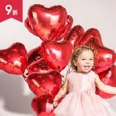 情人節素色愛心氣球9折