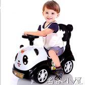 兒童扭扭車寶寶玩具車搖擺車溜溜車