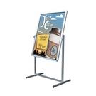 展示行銷系列 輕便型鋁框海報架(小) / 台 PB-52