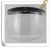 林森●可掀抗UV 大PC 安全鏡片復古帽半罩三顆扣子  型鏡片