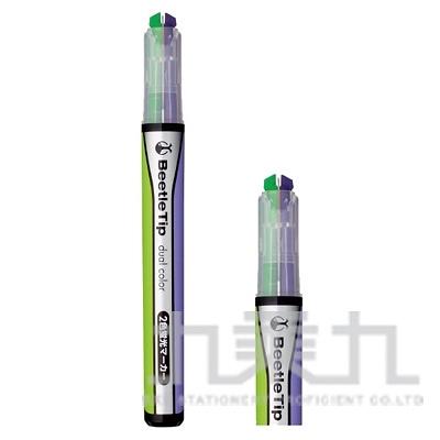 KOKUYO Beetle Tip獨角仙螢光筆雙色-綠紫(附包裝)