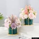 仿真花 假花仿真花擺件裝飾客廳餐桌茶幾花...