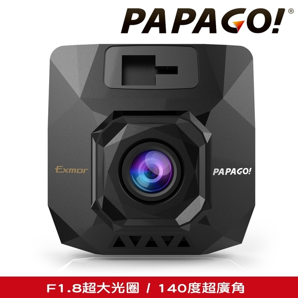 PAPAGO! GoSafe S37 1080P SONY Sensor感光元件GPS行車記錄器(140度超廣角鏡頭)