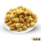 採用非基因改造玉米粒 原料製造商通過ISO HACCP維護食品安全管理檢驗 看球賽、看電影必備零食