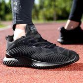 運動鞋男秋冬黑色椰子鞋跑步鞋男士運動鞋子休閒旅游鞋 【格林世家】