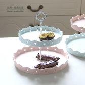 陶瓷水果盤蛋糕托盤點心盤架干果盤收納盤婚慶糖果盤客廳家用yi【販衣小築】