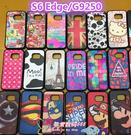 88柑仔店--韓國彩繪貼皮   三星S6 Edge手機殼 G9250卡通保護套 S6 Edge貼皮軟殼套