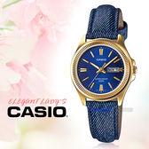 CASIO 卡西歐 手錶專賣店  LTP-E111GBL-2A 女錶  石英錶  皮革錶帶 防水