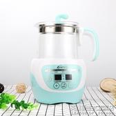 嬰兒恒溫調奶器玻璃熱水壺二合一智能自動保溫泡奶機沖奶粉暖奶器 英雄聯盟