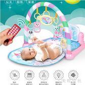 腳踏鋼琴嬰兒健身架器新生兒寶寶音樂游戲毯玩具CC4600『美鞋公社』