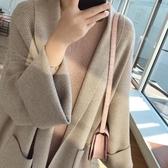 新款法式慵懶風吃土毛衣女寬松外穿秋冬中長款針織開衫女外套  喵喵物語