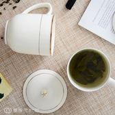 馬克杯 唐山骨瓷水杯辦公杯家用喝茶杯子陶瓷會議杯金邊時尚簡約帶蓋杯子 【創時代3C館】