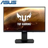 ASUS 華碩 TUF GAMING VG249Q 24型 IPS 144Hz 1ms 電競螢幕