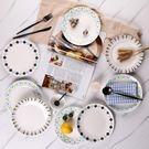 陶瓷盤子創意簡約西餐盤 北歐碟子菜盤家用...