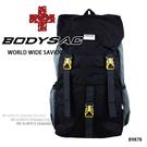 深藍機能運動休閒後背包 採用專業耐磨&YKK大拉頭  AMINAH~【BODYSAC B9878】