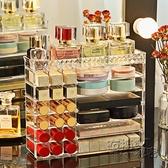 口紅盒子眼影粉餅氣墊置物架網紅梳妝台抽屜分隔透明化妝品收納盒 雙十二全館免運