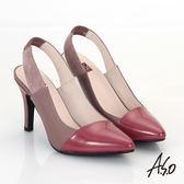 A.S.O 減壓美型 全真皮雙色拼接後拉帶高跟鞋 粉紅