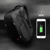 《KINGSONS》專業創新可外接USB電源防盜防潑水15吋筆記型電腦防震商務後背包