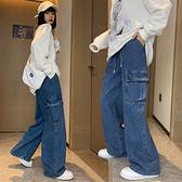 S-6XL大碼牛仔長褲~高腰流行牛仔褲女嘻哈寬松闊腿褲通勤大碼女裝230斤1520.1F039衣時尚