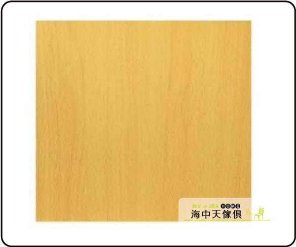 {{ 海中天休閒傢俱廣場 }} F43 摩登時尚 時尚桌椅系列 P-D046-60 橘黃色簡餐方桌