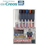 【南紡購物中心】日本MR.HOBBY Gsi Creos鋼彈Gundam Marker麥克筆組GMS-122即墨線筆x5和消除筆x1