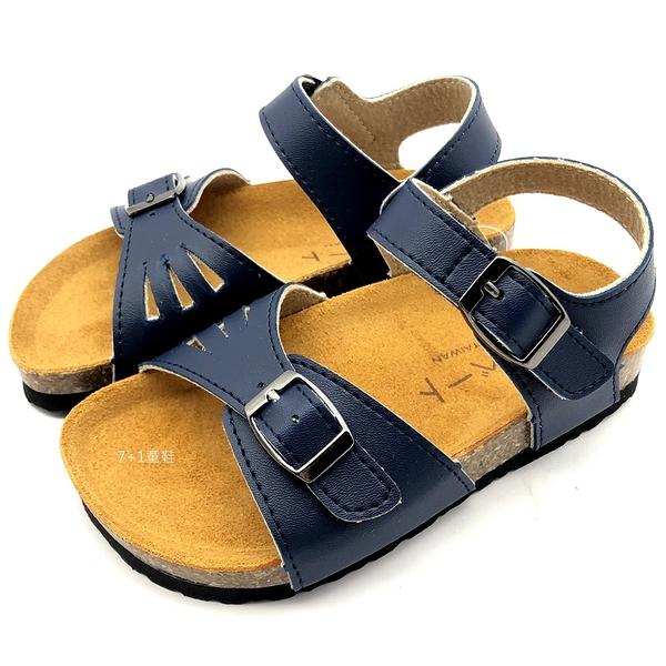 《7+1童鞋》PRIVATE 普萊米  素面  止滑 休閒 涼鞋 D190   藍色
