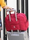 健身包行李包拉桿旅行袋大容量輕便旅行包手提待產整理袋 【快速出貨】
