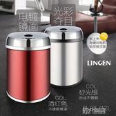 智慧垃圾桶 電動智慧感應式垃圾桶家用臥室客廳廚房衛生間自動換袋有蓋 igo 第六空間