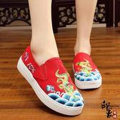 中式復古翔龍刺繡繡花鞋民族風休閒布鞋一腳蹬懶人散步鞋單鞋