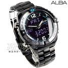 ALBA雅柏錶 W兩個世界雙顯腕錶 日期...