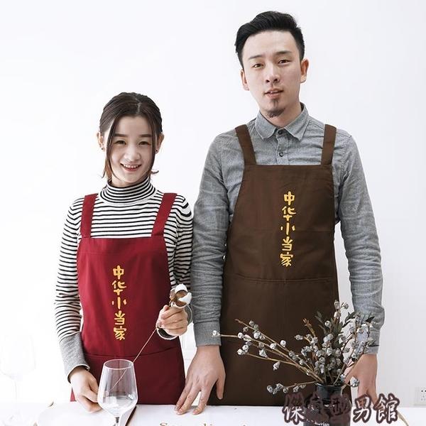 韓版時尚廚房純棉家居日式工作服成人無袖圍裙 傑森型男館