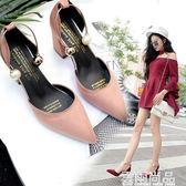 新款尖頭高跟鞋粗跟單鞋紅色淺口性感職業女士伴娘新娘婚鞋 雲雨尚品